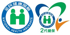Healthcare in Taiwan - Universal Healthcare